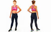 Топ для фитнеса и йоги CO-0825-3 (лайкра, M-L-40-48, малиновый милитари)
