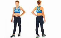 Топ для фитнеса и йоги CO-0825-4 (лайкра, M-L-40-48, синий милитари)