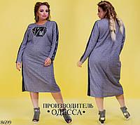 Платье 8699 /р34