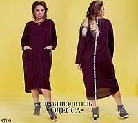 Платье 8700 /р34
