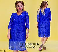 Платье 00426 /р1