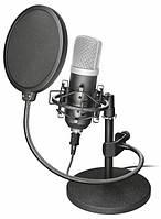 Микрофон Trust Emita USB Studio Microphone
