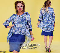 Платье 00428 /р1