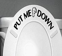 Наклейка стикер WC на унитаз, 22 *8см