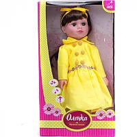Кукла музыкальная Аленка (Оленка) 2014-18 DMU