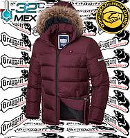 Куртки с мехом мужские Браггарт - 4233#4234 темно-бордовый