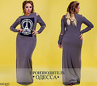 Платье 00425 /р1