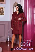 Осеннее женское пальто больших размеров (р. 44-54) арт. 1008 Тон 5