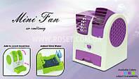 Освежитель воздуха вентилятор - Mini Fan MY-0199
