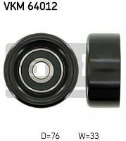 Ролик ведущий Hyundai, Kia (производство Skf ), код запчасти: VKM 64012