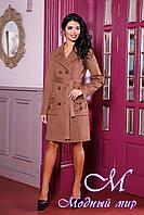 Демисезонное женское пальто больших размеров (р. 44-54) арт. 1008 Тон 4