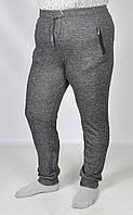 Спортивные брюки женские трикотажные - большие размеры