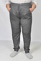 Спортивные брюки женские трикотажные - большие размеры, фото 2