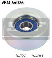 Ролик (производство Skf ), код запчасти: VKM64026