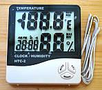 Термометр многофункциональный HTC-2 гигрометр, часы, будильник, календарь,с выносным датчиком