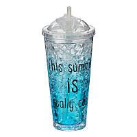 Охлаждающая бутылка-стакан Ice Cup. Голубой 550 мл.