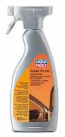 Средство для ухода за резиной  500ml     gummi-pflege (производство Liqui moly ), код запчасти: 1538