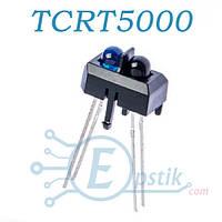 TCRT5000 Инфракрасный оптический датчик