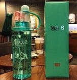 Спортивная бутылка со спреем New B. 600мл розовый, фото 4