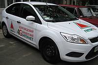 Реклама и надписи на автомобиле трафаретным способом
