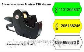 Однострочный этикет-пистолет Printex Z10 + Kit