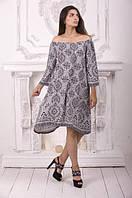 Молодежное, стильное платье Клементина открытые плечи р.44-52