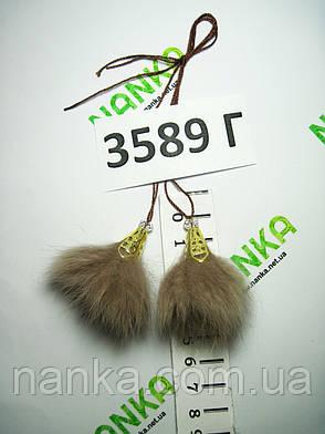 Меховые кисточки Кролик, Бежевый, 5 см, 3589 Г, фото 2