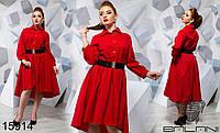 Стильное однотонное платье асимметричной длины на пуговицах. Пояс в комплекте.