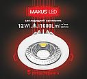 Точечный светодиодный светильник SDL 12W (1-SDL-007), фото 3