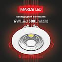 Точечный светодиодный светильник SDL 6W (1-SDL-003), фото 3