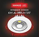 Точечный светодиодный светильник SDL 4W (1-SDL-002), фото 3