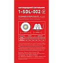 Точечный светодиодный светильник SDL 4W (1-SDL-002), фото 4