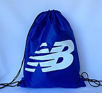 Рюкзак мешок для сменной обуви синего цвета