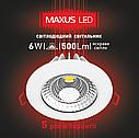 Точечный светодиодный светильник SDL 6W (1-SDL-004), фото 3
