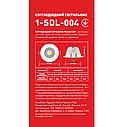 Точечный светодиодный светильник SDL 6W (1-SDL-004), фото 4