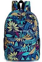 Женский рюкзак листья. Школьный портфель девочкам. Городской рюкзак. Сумка супер качество!  ШС2