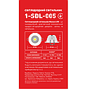 Точечный светодиодный светильник SDL 8W (1-SDL-005), фото 4