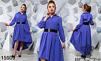 Красивое женское платье асимметричной длины, на пуговицах. Пояс в комплекте.