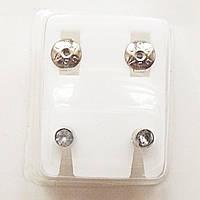Серьги - иглы для прокола ушей с прозрачным кристаллом.