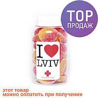 Сладкая доза I love Lviv /оригинальные подарки