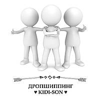 Дропшиппинг с KIDI-SON