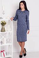 Платье вязанное Зигзаг - джинс: 42-46