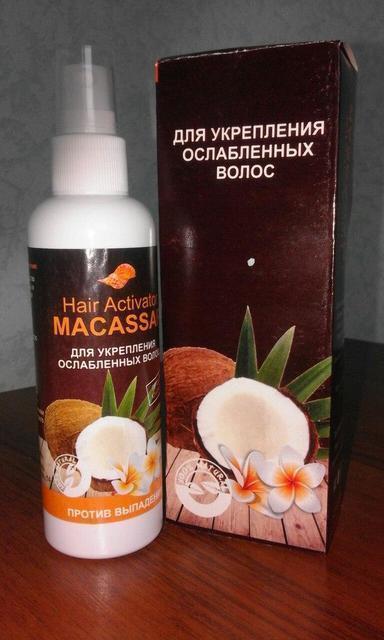 Macassar Hair Activator - активатор росту волосся (Макассар)