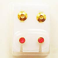 Серьги - иглы для прокола ушей с розовыми кристаллами. Медицинская сталь, золотое анодирование.
