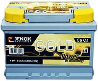 Автомобильный аккумулятор Jenox Gold 6СТ-65 (650EN) АзЕ