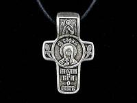 Икона именная крест посеребренная София
