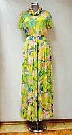 Платье Dolce&Gabbana шелк цветное длинное