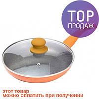 Сковорода Wellberg Big 24 см / Товары для кухни