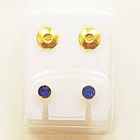 Серьги - иглы для прокола ушей с синими кристаллами. Медицинская сталь, золотое анодирование.