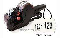 Однострочный этикет-пистолет Printex Z7 (7 символов, этикетка 26х16 мм) + клише